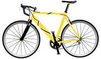 Прокат велосипеда на день ( выходные дни)