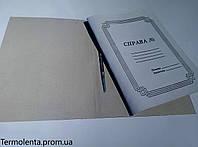 Скоросшиватель картонный