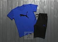 Комплект мужской шорты и футболка Puma