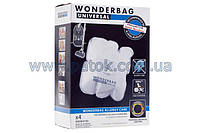 Набор мешков Wonderbag Allergy Care Rowenta WB484740