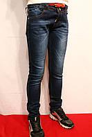 Стрейчевые осенние джинсы для девочек на рост от 128 до 152см. (6-14). С*est La Vie. Польша.