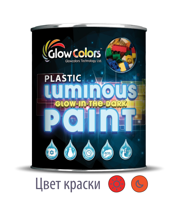 Краска для пластика светящаяся GlowColors Orange 1л.