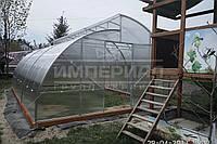 Арочная теплица Миттлайдера(Алюминиевый Каркас) Размер: 4 х 6.2 х 2.6 м