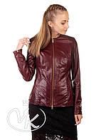 Бордовая кожаная куртка с вырезом, фото 1