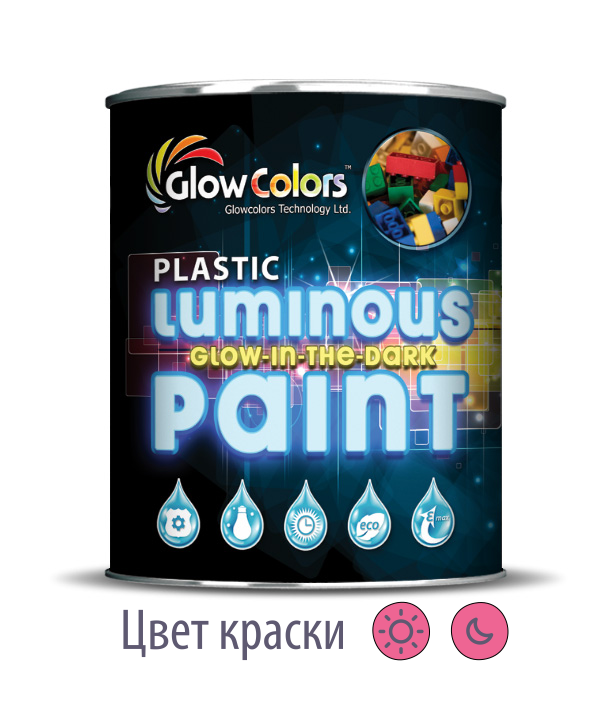 Краска для пластика светящаяся GlowColors Pink 1л.