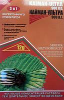 Кайман-ультра от жука, 5амп., 10г., фото 1