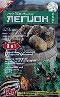 Легион - средство против колорадского жука, 5амп., 10г.