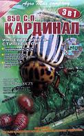 Инсектицид Кардинал, 5амп., 10г., фото 1
