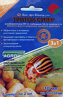 Инсектицид Тритон-супер, 5амп., 10мл., фото 1