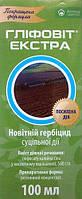 Гербицид Глифовит Экстра, 100 мл