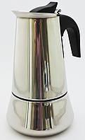 Гейзерная кофеварка FRICO 450мл., на 9 чашек (839)
