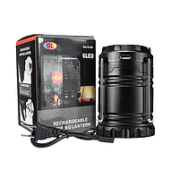 Кемпинговый фонарик Rechargeable Camping Lantern G-85 6LED