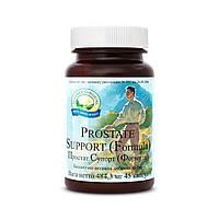 Простата формула бад НСП. Витамины для простаты.