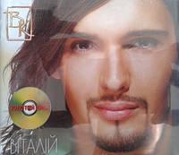 CD диск. Віталій Козловський - Hерозгадані Cни