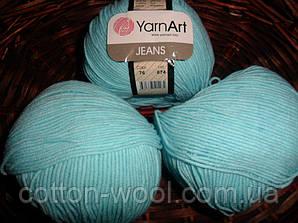 YarnArt Jeans (Ярнарт Джинс) 76 аква