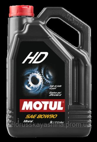 MOTUL HD SAE 80W90 (1L)