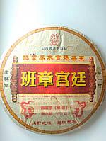 Шу Пуэр Золотой Петух, чайная фабрика County, Юньнань, 2010года
