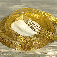Лента парчовая золото (1 см, 25 ярд) Упаковка 10 шт