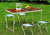 Столик раскладной для пикника, кемпинга туризма сада,  4 стула, чемодан