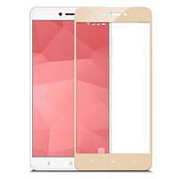 Защитное стекло 3D Gold для Xiaomi Redmi 4x