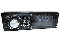 Автомагнитола 1165 ISO USB MP3 магнитола