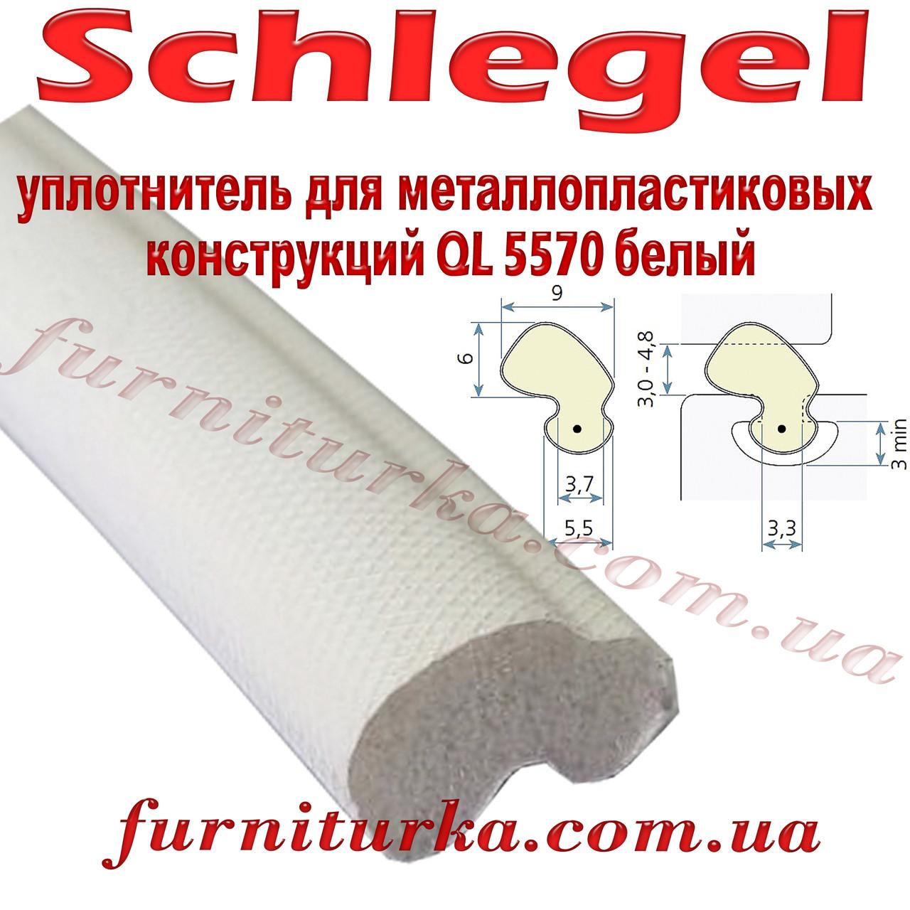 Уплотнитель для ПВХ Schlegel QL 5570 белый