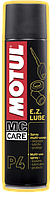 MOTUL P4 E.Z. Lube (400ml)