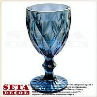 Бокал из цветного стекла синий декоративный