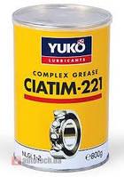 ЦИАТИМ-221, NLGI 2 1/2 YUKO, желез. банка 0,8 кг.