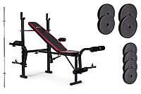 Набор 48 кг со скамьей Premium HS