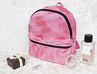 Городской женский рюкзак рюкзачек тканевая замша кожа Турция серебристый 26смх22смх10см розовое серебро