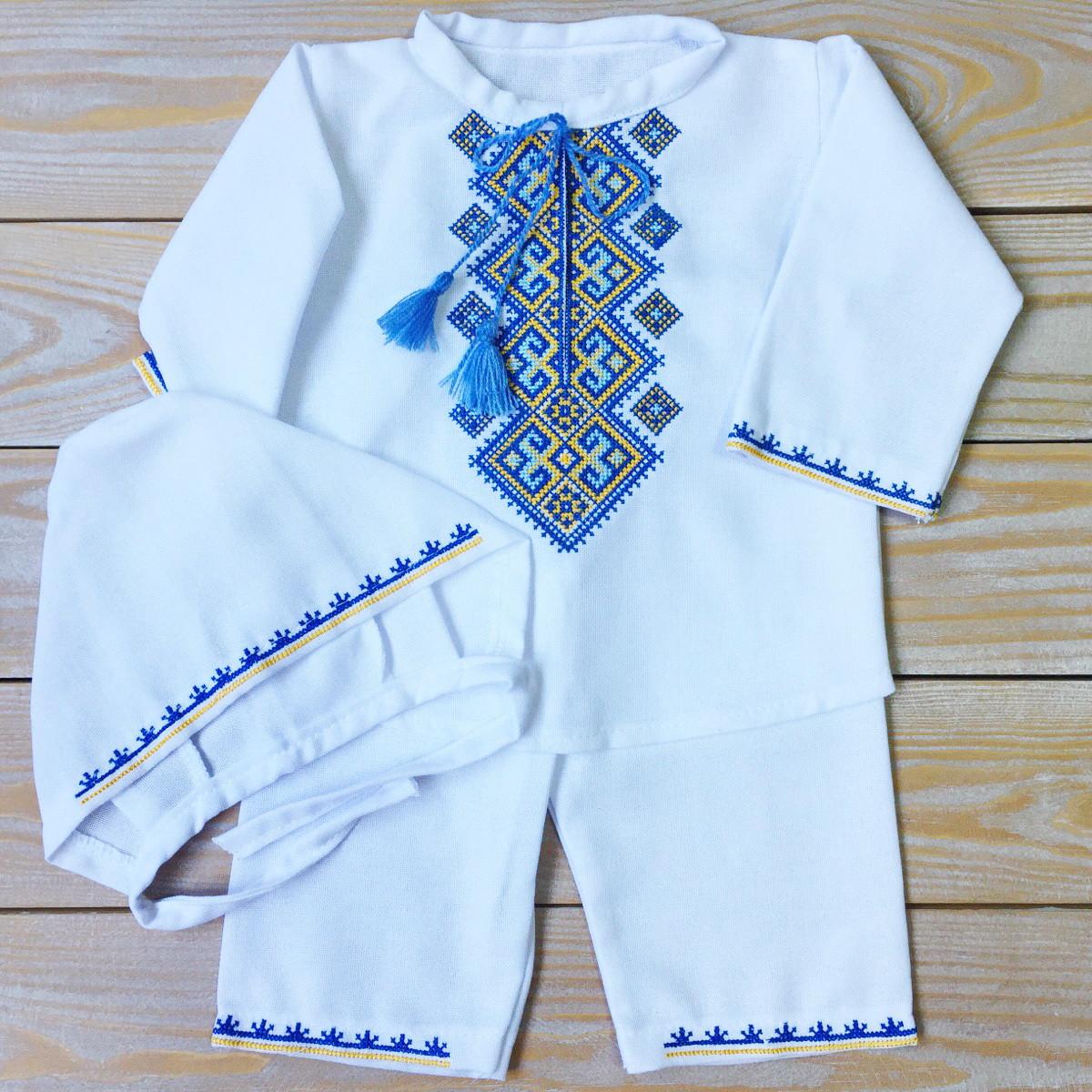 """Набор для крещения мальчика """"Патриот"""" на домоткане  62 см - 68 см - Интернет-магазин  """"KinderLike"""" в Киеве"""