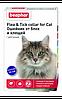 Beaphar ошейник для кошек 35 см от блох и клещей (разные цвета)
