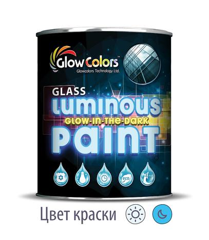 Краска для стекла светящаяся GlowColors Classic Blue 1л.