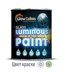 Краска для стекла светящаяся GlowColors Classic Green 1л.