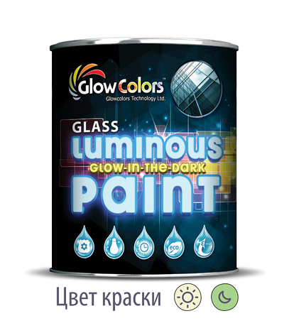 Краска для стекла светящаяся GlowColors Green 1л.
