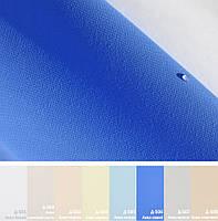 Рулонная штора ткань Аква