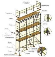 Аренда лесов, мини подмотей передвижных, лестниц трансформеров (3-х  4-х секционных) в Днепропетровске