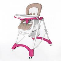 Стульчик для кормления Carrello Caramel CRL-9501 Розовый, фото 1