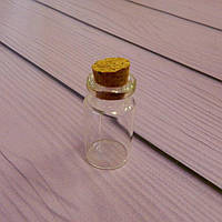 Миниатюрная стеклянная бутылочка с пробкой, 22х40мм