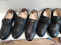 Туфли для мальчика, р-р 32-38 (в ассортименте)