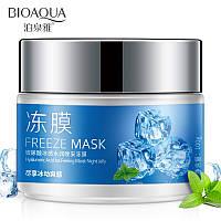 Охлаждающая и увлажняющая маска для лица с гиалуронкой и мятой.