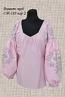 Женская заготовка сорочки СЖ-185 вариант 2
