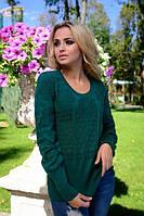 Молодежный легкий  свитерок -т.зеленый (42-48- один универсальный)