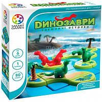 Настольная игра Smart Games Динозавры. Тайные острова (SG 282 UKR)