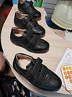 Спортивные туфли, р-р 32-38 (в ассортименте)
