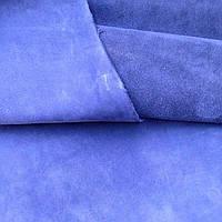 Кожа ВШ нубук синий, 160 1,7мм 113д