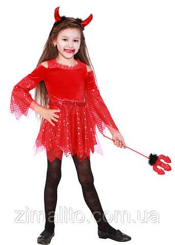 Дьяволица карнавальный костюм детский