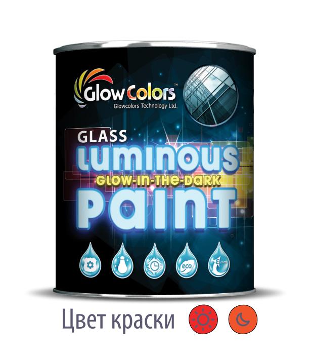 Краска для стекла светящаяся GlowColors Orange 1л.