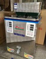 Весовой дозатор для фасовки сыпучих 2-200 гр